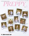「PREPPY」5月号に西松監修の記事が掲載